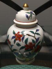 """Vintage 80s Andrea By Sadek Japan Asian Vase Jar 8168 White Floral Pattern 6.5"""""""