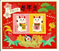 "JAPAN 2019-2020 NEW YEAR GREETINGS ""Lucky & Happy Cat""  RARE LASER CUT SHEET MNH"