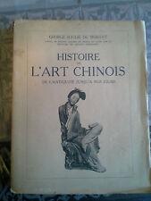 Histoire de l'art chinois, Soulié de MORANT, payot 1928