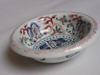 Unusual antique Japanese Imari bowl 1700-50 handpainted #4101D