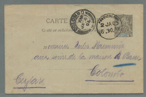 French India postcard PONDICHERRY > Ceylon 1903