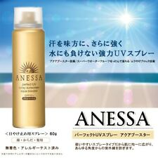 SHISEIDO ANESSA Perfect UV Spray Sunscreen Aqua Booster SPF50+PA++++ 60g Japan