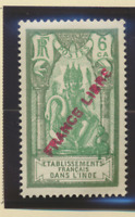 French India Stamp Scott #120, Mint Lightly Hinged