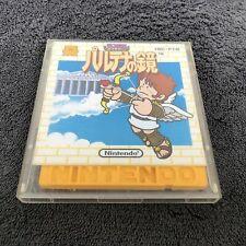 Nintendo Famicom Disk System Marchen Veil JAP Excellent état