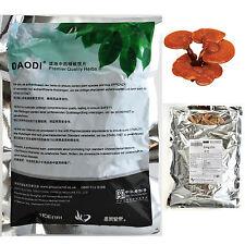 Phoenix DAODI ® NON-SURLFUR Treated Dried Ling Zhi/Reishi Musheoom 500g/Bag