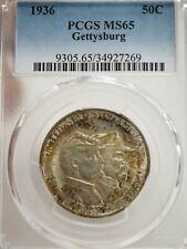 1936 Battle of Gettysburg Half Dollar MS-65 PCGS - # 7269