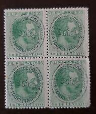 Philippines stamp Block of 4 unused never hinged original gum.