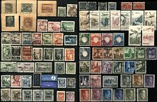 POLAND Back of the Book Postage Due Airmail Occupation Stamps Collection Used