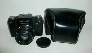 Zenit 16 semi-automat rare USSR SLR 35mm KMZ camera w/lens HELIOS-44M M42 case