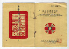 JUDAICA CHINA CERTIFICATE OF VACCTINATION FOR JEWISH USSR CITIZEN SHAGNHAI 1947