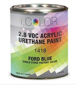 FORD BLUE Gallon Kit Single Stage ACRYLIC URETHANE  Auto Paint Kit