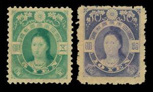 JAPAN 1914  Empress JINGO - wmk set -   Sk# 121-122  (Sc 146-147)  mint MH  RARE