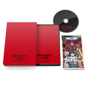 PSP Neon Genesis Evangelion: 3rd Impact Special Limited Edition Japan Game