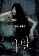 "KOREAN MOVIE ""The Wig"" DVD/ENG SUBTITLE/REGION 3/ KOREAN FILM"