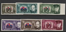 CHURCHILL :  MALDIVE ISLANDS 1967 Churchill set IMPERF SG 204-9  unmounted mint