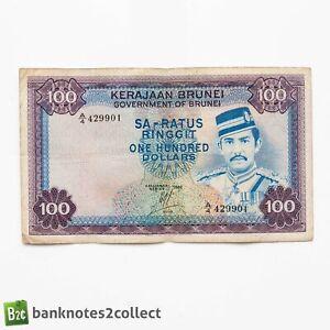 BRUNEI: 1 x 100 Brunei Dollar Banknote.  Dated 1982.