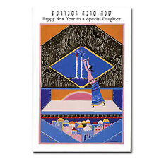 """Jewish 1 Greeting Card Rosh Hashanah """"Happy New Year To Special Daughter"""" 5x7"""