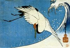 Crane and Wave 1830 by Hiroshige Giclee Fine Art Print Reproduction on Canvas