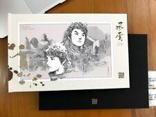 China Hong Kong 2020 ALBUM Storm Riders MA Wing Shing Comics Stamps BLACK PRINT