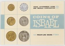 1965 Proof-Like Issues Israel 6-Coin Set Agora-Agorot-Lira
