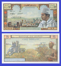 Marocco 5 Dirhams 1960 UNC - Reproduction