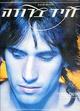 DAVID BROZA la mujer que you quiero ISRAEL latin EX LP 1980