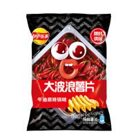 [Spicy Hot Pot Flavor] Lay's Potato Chips Snacks 65g 乐事大波浪薯片 牛油麻辣锅味