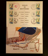 FRANCE PREMIER JOUR FDC YVERT  2648     VOILIER    2,30F   NICE+AJACCIO+    1990