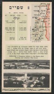 Israel, Kibbutz Shefayim, Vintage Map Postcard 1956, Lot - 116