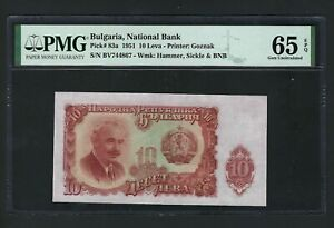 Bulgaria 10 Leva 1951 P83a Uncirculated Grade 65