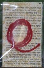 Red KABBALAH STRING.. with Prayer... LUCKY Bracelet Against Evil Eye for Success