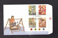 Taiwan R.O China 1992 Parent Child Relationship,  FDC