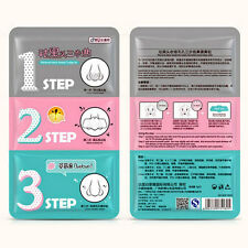 Men Membranes Strip Nose Pack Blackhead Peel Off Mask Cleansing Cosmetic Soft