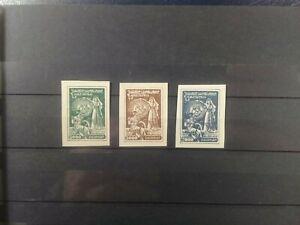 Transcaucasia, Georgia, Georgien, 1922 - 1923, Proof Set,  Rare!