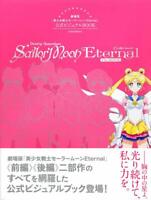 NEW: Pretty Guardian Sailor Moon Eternal The Movie Official Visual Book Art