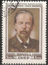 "Russia Stamp - Scott #1760/A949 1r Gray Brown ""Popov"" Canc/LH 1955"