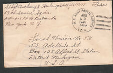 WWII censor cover S/Sgt Anthony L Hechinger 59th Serv Sqn APO 629 Chabua India