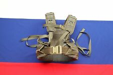 Russian army special forces SSO SPOSN full MOLLE Smersh base vest