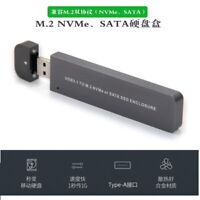 M2 NVME NGFF SATA SSD to Type-C/USB 3.0 Portable External Drive Enclosure Case