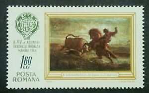 [SJ] Romania Painting 1968 Hunting Horse Art (stamp) MNH