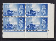 More details for gb 1948 liberation channel islands broken wheel flaw sgc2a block of 4 mnh stamps