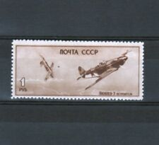 RUSSIE - RUSSIA Yvert Poste Aérienne n°  81 neuf sans charnière