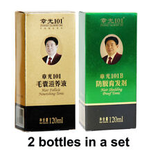 Zhangguang 101 Hair follicle nourishing tonic + 101 B Hair Regrowth sets