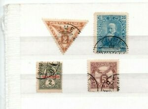 4 very nice Fiume issues with Back of Book