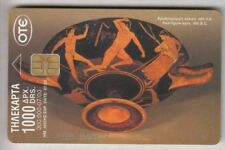 EUROPE  TELECARTE / PHONECARD .. GRECE 1.000DRS ART POTERIE 07/00 CHIP/PUCE