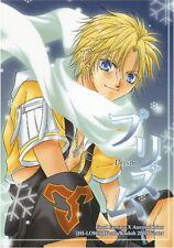 Final Fantasy 10 X doujinshi Auron x Tidus Prism Hi-Low