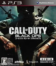Used PS3 Call of Duty: Black Ops SONY PLAYSTATION 3 JAPAN JAPANESE IMPORT