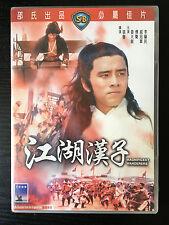 Magnificent Wanderers (Shaw Brothers) - Alexandra Fu, David Chiang- REGION 3 DVD