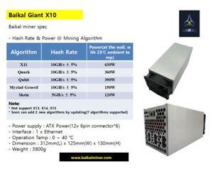 Baikal Giant X10 Miner - 10GH/s Quark / Myriad-Groestl - NEW! IN HAND!