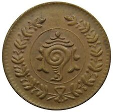 (E76) - Indien India - Travancore - 4 Cash 1906-1935 - Rama Varma VI -AU- KM# 47